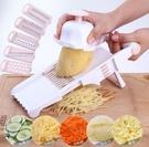 切絲器 廚房多功能切菜神器刨絲器蘿卜土豆絲刮絲擦絲器擦菜器家用切絲器 生活主義