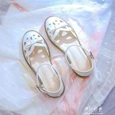 涼鞋女新款包頭百搭鏤空女鞋潮學生防滑平底晚晚鞋 伊莎公主
