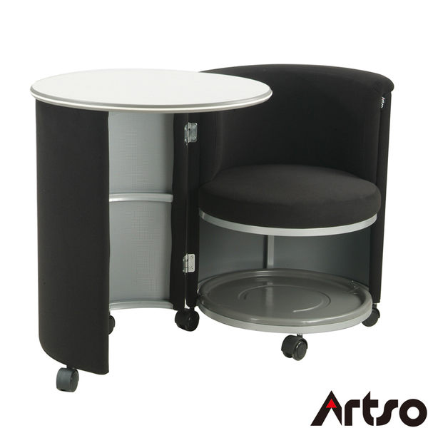 【Artso亞梭】圓融-都市時尚美學創意開合設計省空間小桌椅設計