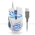 【DC294】光學有線滑鼠629S 閃靈魔鼠六鍵式高解析 USB有線光學滑鼠四段式CPI切換 EZGO商城