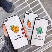 iPhoneX手機殼 可掛繩 夏日清新蔬果 玻璃硬殼軟邊 蘋果iPhone8X/iPhone7/6Plus