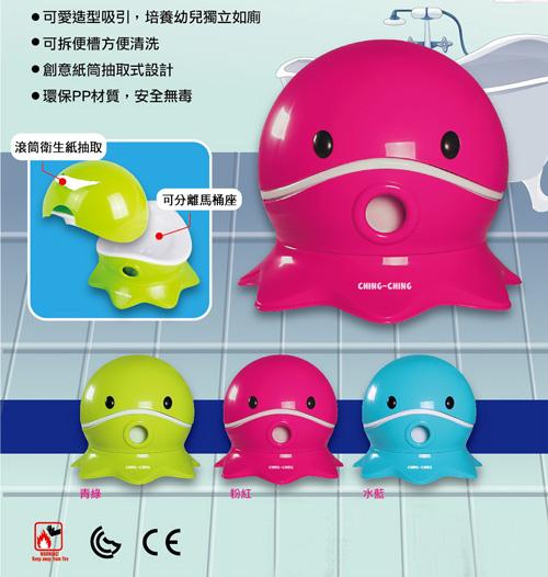 寶貝樂 可愛章魚幼兒馬桶學便器-桃紅(BTOT18P)