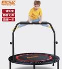 彈跳床 彈跳床家用成人兒童室內大人健身彈跳床運動減肥可折疊小型跳跳床免運快出