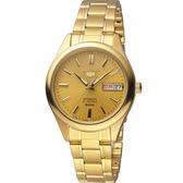 SEIKO 精工 經典五號金色年華機械錶 7S26-04K0G SNK876J1