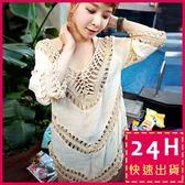 梨卡★現貨 - 韓國設-海邊度假沙灘比基尼外搭罩衫-鉤花鏤空罩衫上衣C6024