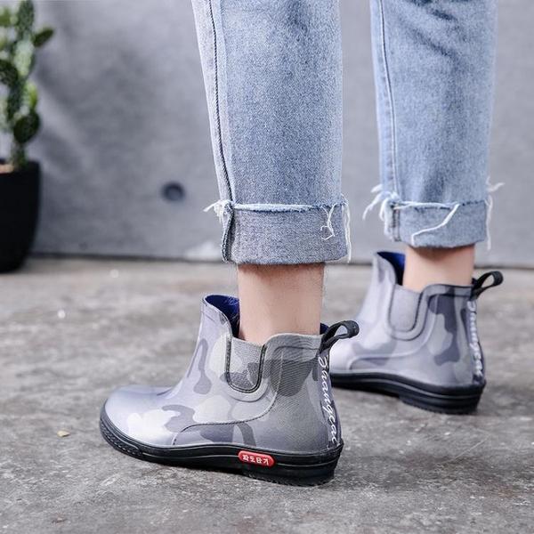 雨鞋 則享短筒防水鞋男雨靴夏季雨鞋男士迷彩水靴防滑廚房套鞋釣魚膠鞋