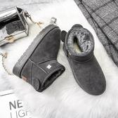 雪靴 雪地靴面包鞋女短筒冬季加厚新款時尚棉鞋加絨一腳蹬厚底棉靴