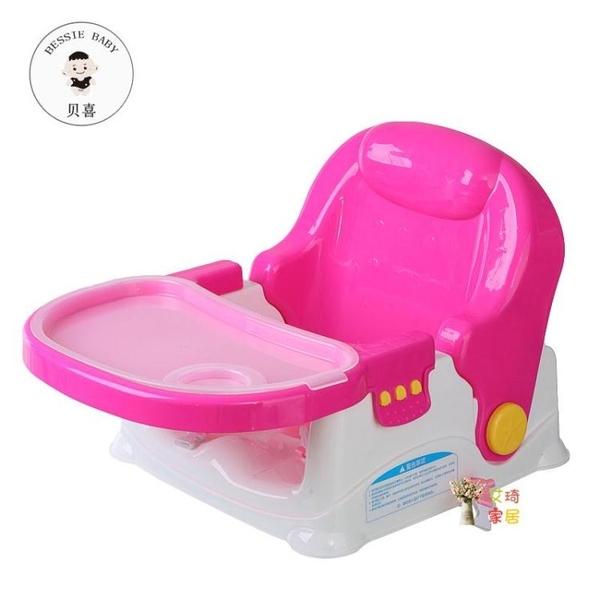 兒童餐椅 寶寶餐椅便攜式吃飯座椅兒童餐桌椅多功能可折疊飯桌學坐椅子T 3色