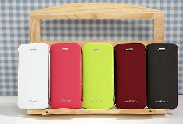 【免運費】Amigo iPhone5 拉絲紋側掀式皮套