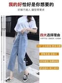 泫雅同款九分寬褲女 夏高腰垂感cec薄款小個子寬鬆直筒牛仔褲子