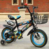 兒童自行車3-6歲男孩女孩童車2歲小孩寶寶腳踏車12141618寸單車igo  良品鋪子