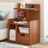床頭櫃收納櫃簡易小櫃子儲物櫃臥室簡約現代床邊櫃床櫃宿舍經濟型 西城故事