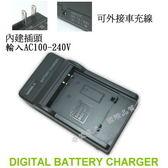 SAMSUNG BP-1310 BP1310 三星 NX10 NX-10 NX100 數位相機 攝影機充電器 KIMO奇盟國際