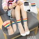 中大兒童襪子夏季薄款水晶絲襪男童女童玻璃絲透氣彩虹色冰絲條紋【小艾新品】