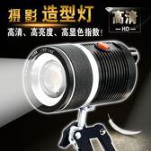 攝影小型LED攝影燈拍照燈常亮燈聚光造型燈拍攝棚箱台靜物補光燈  igo 小明同學