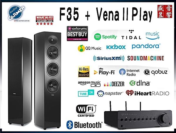 美國 REVEL F35 喇叭 + 英國 QUAD Vena II PLAY 無線串流擴大機 - 現貨可視聽