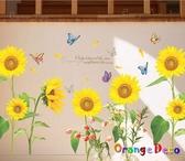 壁貼【橘果設計】向日葵 DIY組合壁貼 牆貼 壁紙室內設計 裝潢 壁貼