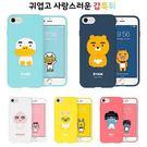 正版授權 韓國Kakao iPhone ...