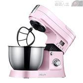 攪拌揉面機ACA/北美電器 和麵機家用商用廚師機小型攪拌揉面機全自動料理機 數碼人生