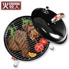 燒烤爐戶外便攜 3-5人以上圓形木炭燒烤架烤肉爐子火盆BBQ  WD