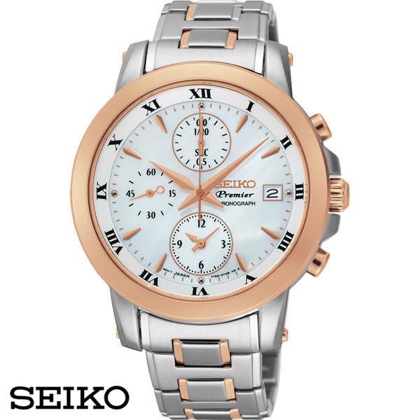 SEIKO 優雅玫瑰金貝殼面羅馬字三眼鋼帶女錶x37mm 7T92-0TG0S SNDV68J1 公司貨|名人鐘錶高雄門市