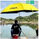 遮陽棚 化氏釣魚傘大釣傘2.2米萬向加厚防曬雨戶外遮陽漁具  星河科技DF