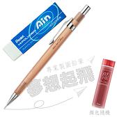 日本專業製圖鉛筆 Pentel P205CL 0.5+大橡擦+筆芯【文具e指通】量販團購