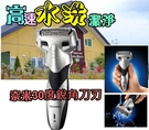 ⊙Panasonic國際牌 3刀頭 乾濕兩用電動刮鬍刀ES-SL33-S⊙