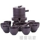 紫砂懶人茶具套裝家用簡約現代自動泡茶復古創意防燙功夫茶杯茶壺ATF 極客玩家
