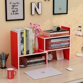 創意兒童桌上書架簡易組合桌面小書架