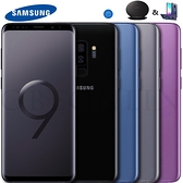 全新未拆保固一年SAMSUNG Galaxy S9 128G雙卡雙待 5.8吋防塵防水手機 完整盒裝 店面現貨