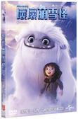 【2月20日發行】壞壞萌雪怪 (DVD) Abominable (DVD)