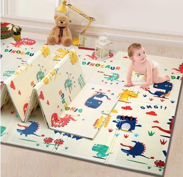 寶寶爬行墊加厚爬爬墊家用客廳嬰兒可折疊兒童無味拼接泡沫地墊子 萬客居