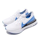 Nike 慢跑鞋 React Infinity Run FK 白 藍 男鞋 運動鞋 【ACS】 CD4371-101