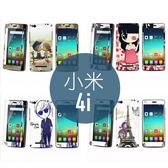 Xiaomi 小米 4i 前鋼化玻璃彩膜 後卡通貼膜 彩色貼膜 保護貼 螢幕貼 螢幕保護貼膜