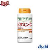 【海洋傳奇】【日本出貨】 Asahi朝日 維他命C (120粒/60日份)