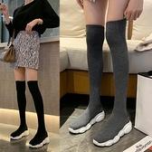 快速出貨 長靴韓版休閒彈力襪子靴女秋季新款百搭過膝長筒顯瘦厚底靴子