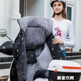 電動車擋風被冬季加絨加厚防寒防水摩托車電瓶車秋冬天小熊防風罩 NMS創意新品