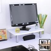 【頂堅】桌上型置物架/螢幕架-深30x寬48x高12.5公分-二色可選素雅白色
