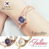 正韓JULIUS浪漫勾勒手錶手鍊二合一設計款可拆式珠寶扣手錶【WJA918】璀璨之星☆