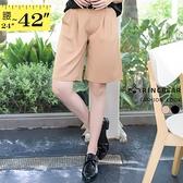 五分褲--韓版中性俐落素色打摺後鬆緊雙口袋五分寬褲(黑.卡其XL-4L)-R175眼圈熊中大尺碼