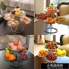 水果盤 網紅水果盤客廳創意家用果盤茶幾糖果盤歐式多層拼盤北歐風格現代 小宅妮