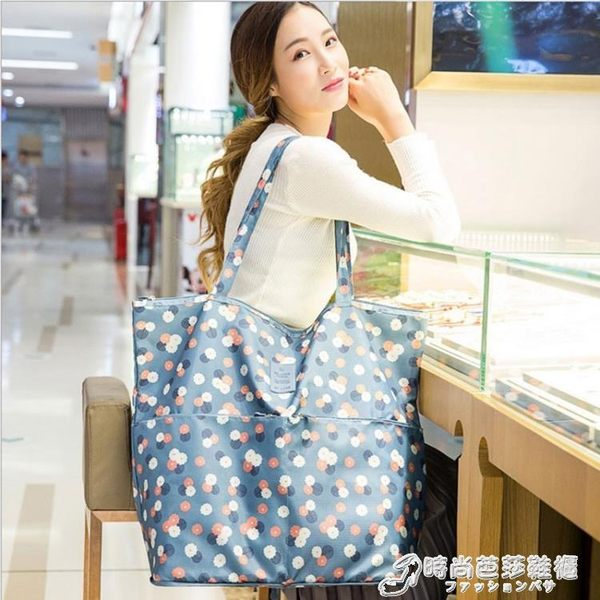 購物袋 超市折疊便攜手提購物袋單肩女大包簡約超大容量帆布防水環保袋子 時尚芭莎