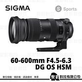 【】 SIGMA 60-600mm F4.5-6.3 DG OS HSM Sports 全片幅 望遠鏡頭 【平行輸入】ww