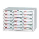 表單櫃、零件櫃系列-CK-1318A (ABS)