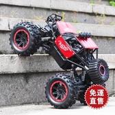 遙控越野車高速四驅攀爬充電動遙控汽車兒童男孩玩具賽車超大 YXS全館免運