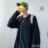 秋季新款純色bf長袖T恤男韓版寬鬆口袋打底衫潮流上衣(快出)