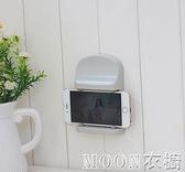 黏貼立式紙巾夾浴室紙巾架手機固定器手機座壁掛置物架牆上手機架 快出