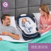 嬰兒床 愛為你嬰兒床床中床新生兒便攜式寶寶床多功能仿生床可摺疊bb床·夏茉生活YTL