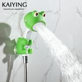 凱鷹 兒童洗澡神器花灑淋浴套裝衛浴卡通手持家用淋雨噴頭蓮蓬頭  極有家
